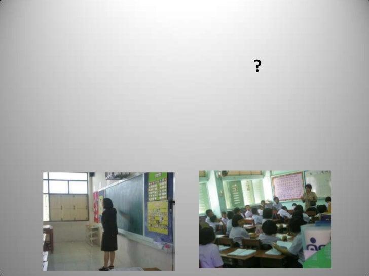 ในส่วนของเด็กที่เรียนเก่งนี้  จัดกิจกรรมอะไรให้กับ<br />เด็กประเภทนี้บ้าง?<br />มีการจัดกิจกรรมติวเด็กเก่ง  ให้เด็กประเภทน...