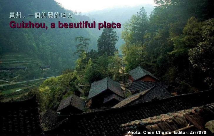 Photo: Chen Chunfu  Editor: Zrr7070   貴州 , 一個美麗的地方 Guizhou, a beautiful place