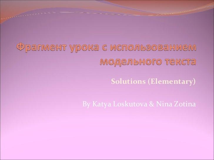 Solutions (Elementary) By Katya Loskutova & Nina Zotina