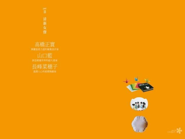 3月20日晴天出版
