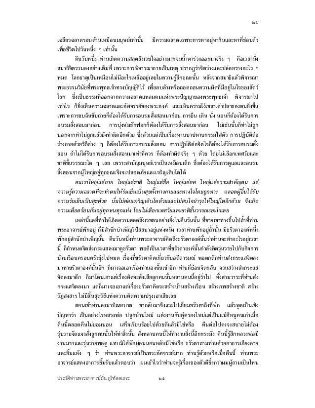 サマンサタバサ バッグ 偽物見分け方 / ドルチェ&ガッバーナ バッグ 激安ブランド