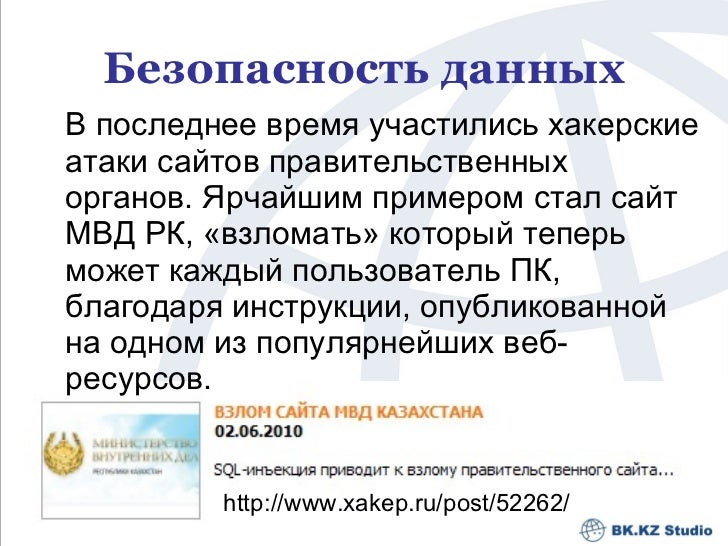 Регистратура поликлиника 4 гродно регистратура номер телефона