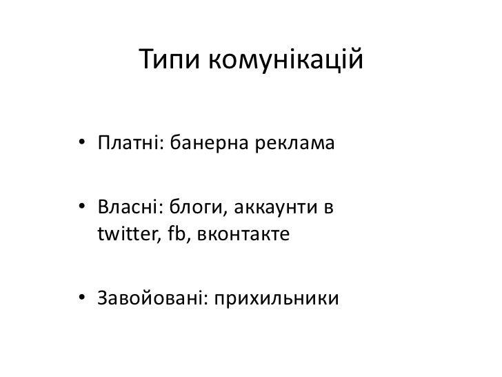 Social Media Slide 2