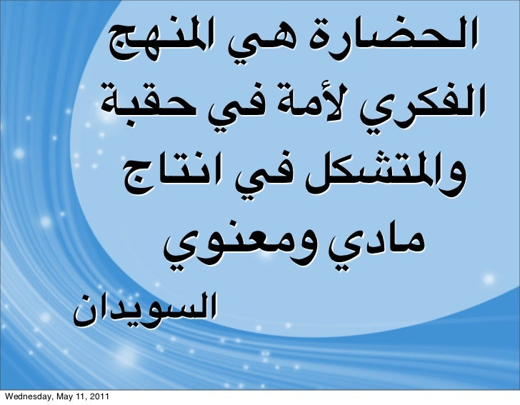 RS34ا&%$#رة 61 ا                    EG9T 1U E0V (يWX&ا                     Y#+51 اU ZW/+4وا                     ...
