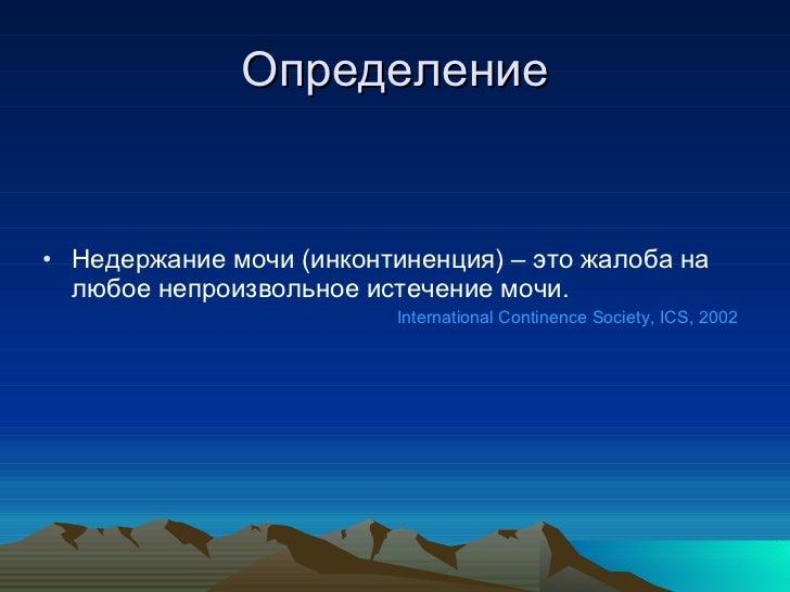 Калбим чечаги 1 смотреть видео онлайн в Моем Мире Назгуль Абжалилова