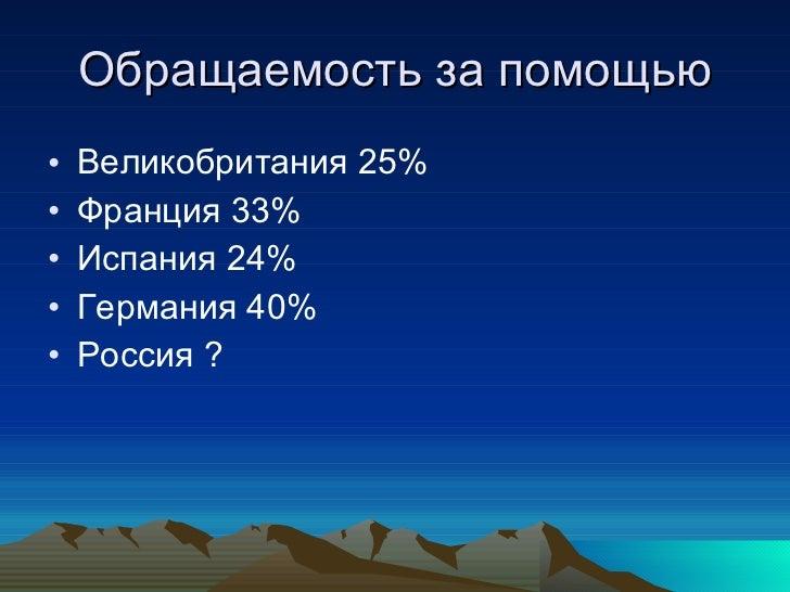 Русское порно: мамашки и мамочки онлайн в хорошем качестве