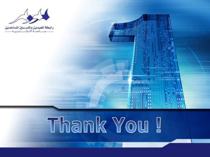 Thank You !<br />