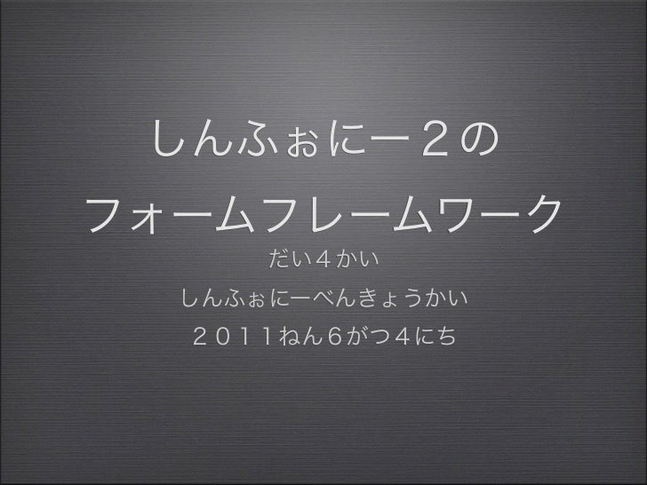 OGAWA Katsuhiro‣ @fivestr‣