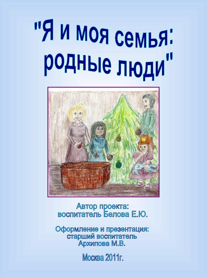 Русские народные песни записанные в г