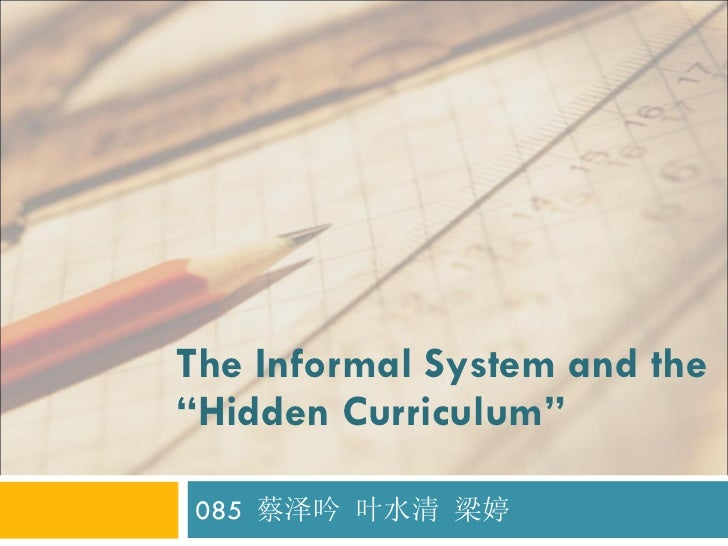"The Informal System and the ""Hidden Curriculum"" 085  蔡泽吟 叶水清 梁婷"