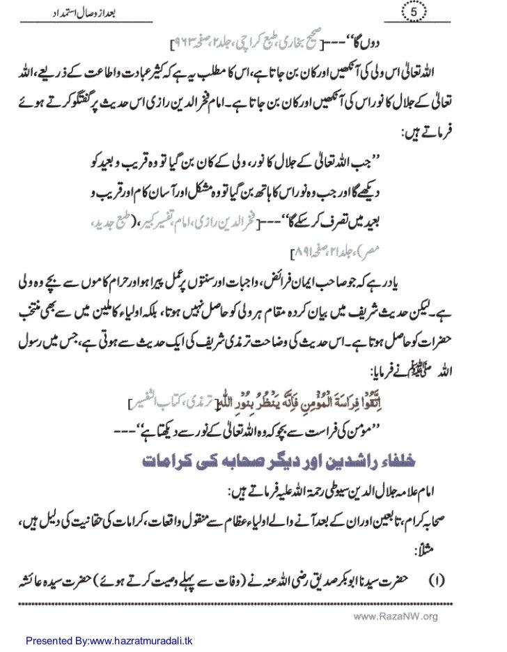 karamat e auliya book in urdu pdf