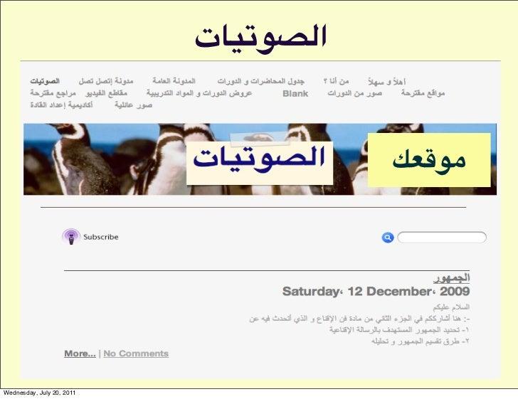 """*ت ا•!ىp'h                                      Orkut11 ،.-,+*ا""""#$%&ء، 81 أ"""