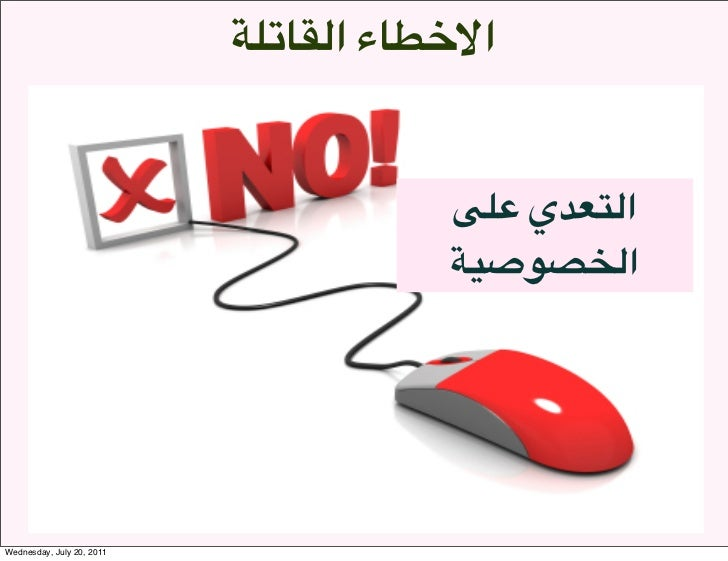 """N"""")*+$,- اN(*d;ا     kG_7 D""""b                                          Require                                        ..."""