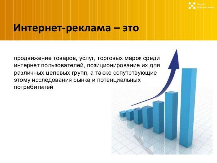 Романов интернет-реклама bdbd ru поисковая оптимизация продвижение сайтов реклама send message