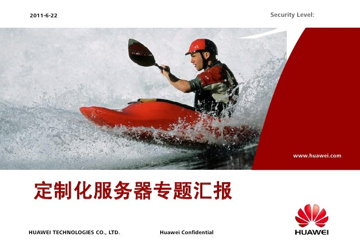 2011-6-22                                             Security Level:                                                     ...