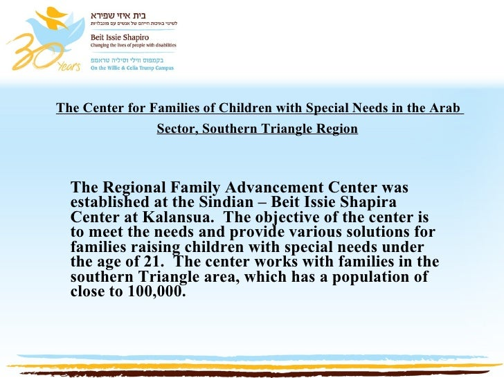 The Center for Families of Children with Special Needs in the Arab  Sector, Southern Triangle Region   The Regional Family...