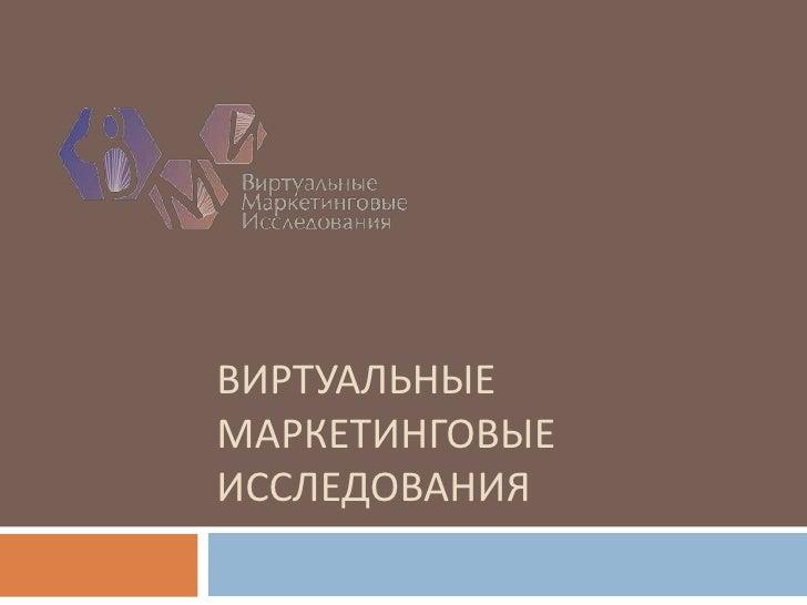 pdf dezentralisierung in