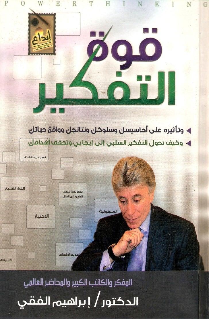 ك             ا                  وب اروع ا                           م            88346899434=http://www.faceboo...