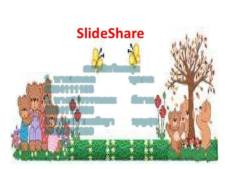 SlideShare<br />สมาชิกในกลุ่ม<br />1. นายนพดลพูลผล  5254111183<br />2. นางสาววรรษมน      มีลาย  5254111195<br />3. นางสาวม...