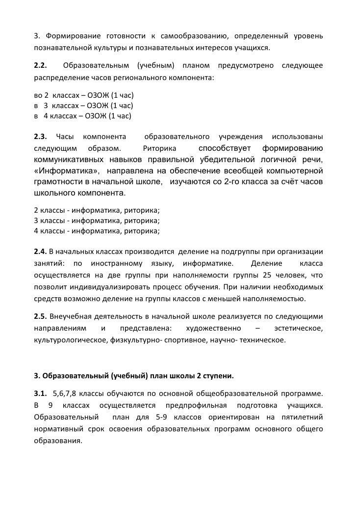 методы решения уравнений электив дрогаченко т.в.