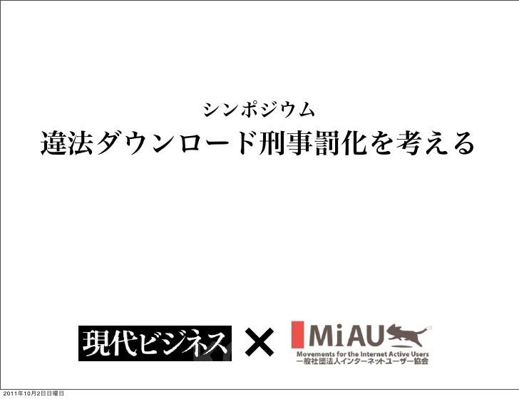 2011   10   2                ×