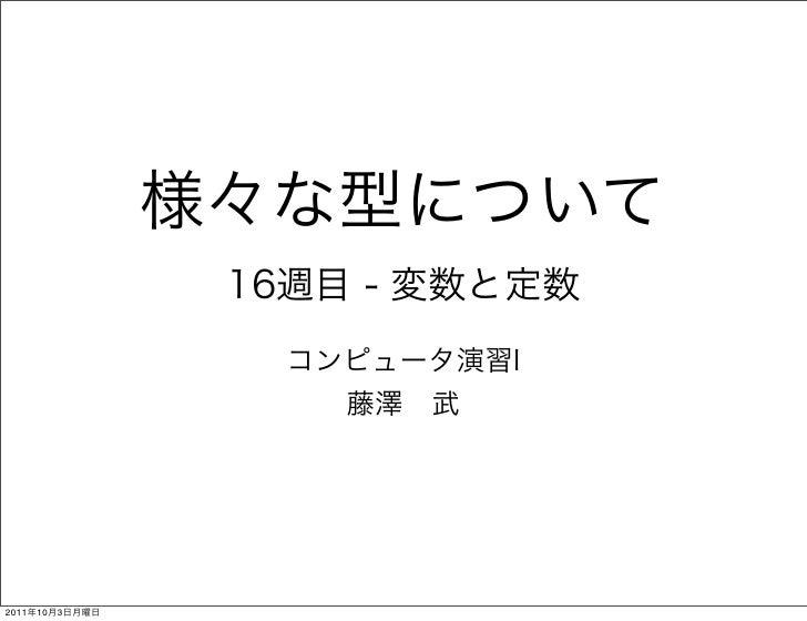 2011   10   3