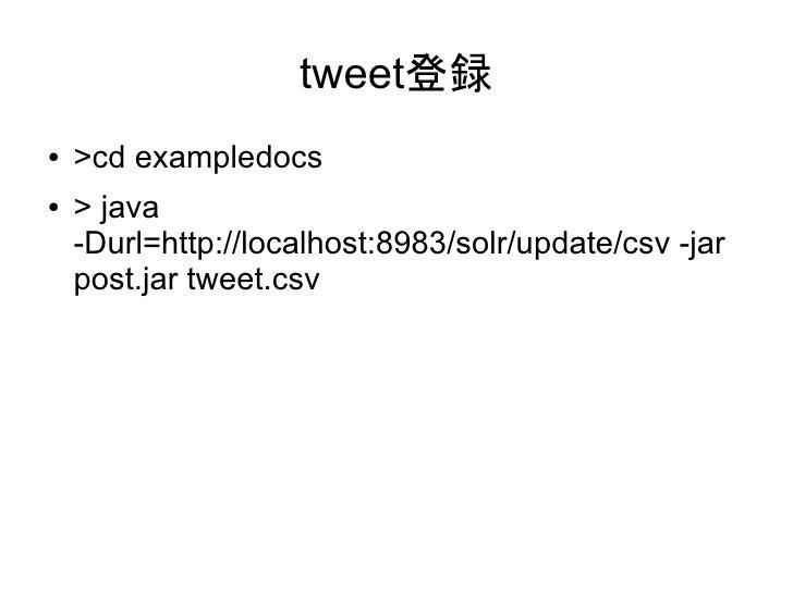 SakuSakuTweetMining●   Streaming APIからtweetを自動収集するツール●   http://d.hatena.ne.jp/AntiBayesian/20110702●   screen_name, tweet...