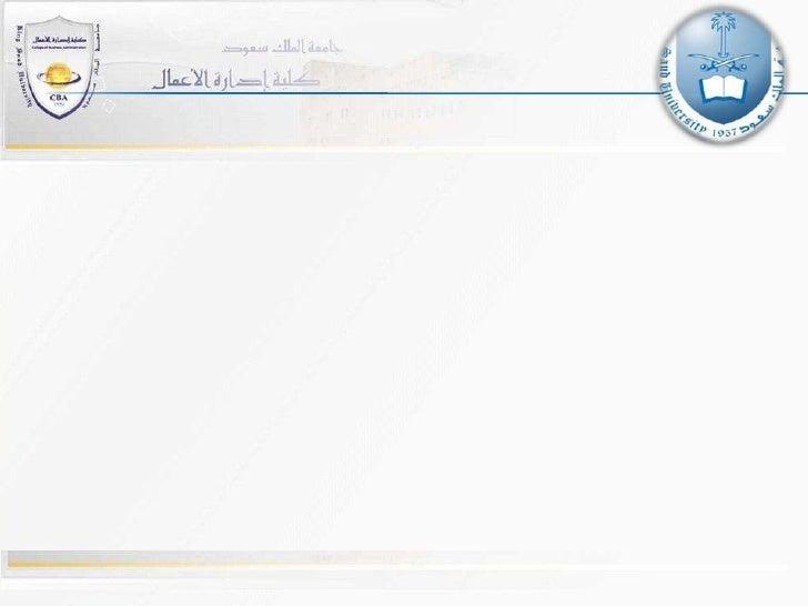 الفصل السابع: إدارة المعرفة ونظم المعلومات<br />الدكتور: عثمان السلوم<br />مقرر 501 نما<br />إعداد العرض:ماجد منور الحربي<...
