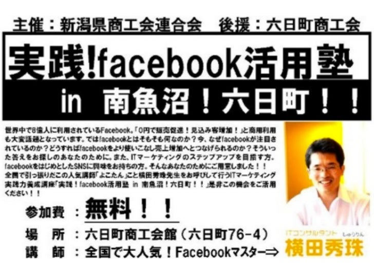 Facebookhttp://ameblo.jp/enspire/entry-11040425895.htmlhttp://ameblo.jp/enspire/entry-11019299966.htmlhttp://ameblo.jp/ens...