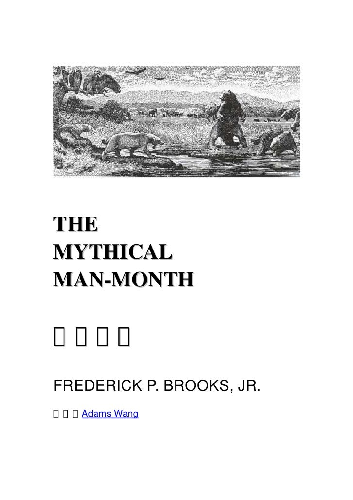 THEMYTHICALMAN-MONTH人月神话FREDERICK P. BROOKS, JR.翻译:Adams Wang