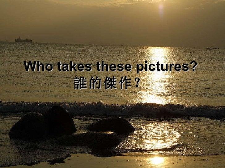 Who takes these pictures?   誰的傑作? 喀什噶爾的輝煌說明詞