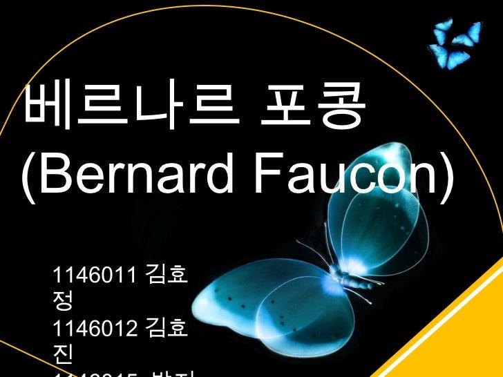 Bernard Faucon)