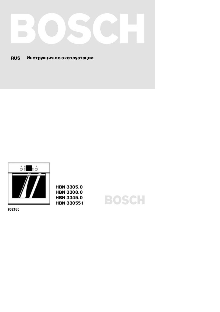 B RUS RUS     Инструкция по эксплуатации         Инструкция по эксплуатации                    HBN 3305.0                 ...