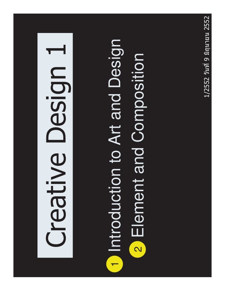 Creative Design 11   Introduction to Art and Design    2 Element and Composition                         1/2552   9   2552