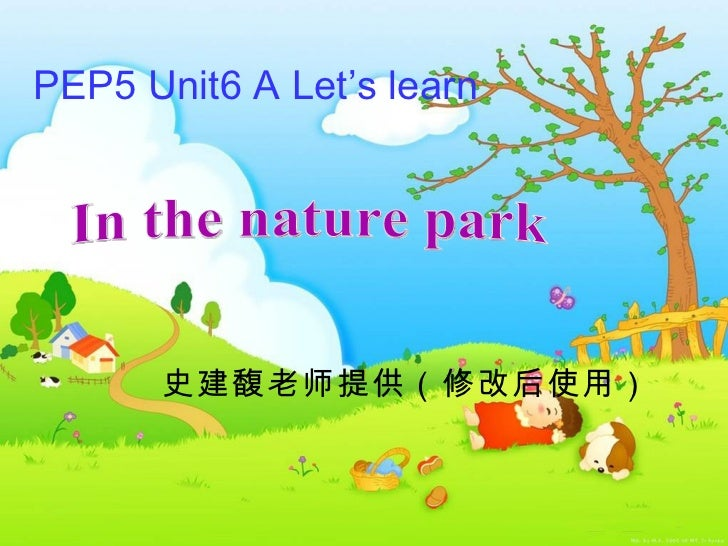 In the nature park PEP5 Unit6 A Let's learn 史建馥老师提供(修改后使用)