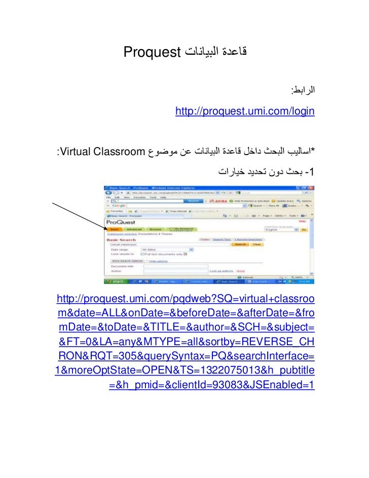 Proquest                       http://proquest.umi.com/loginVirtual Classroom                                             ...