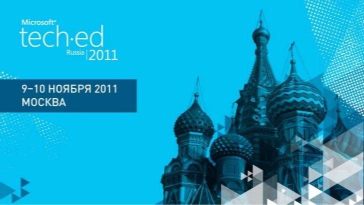 http://reznik.uneta.com.ua    @DenisReznik DenisReznik@live.ru