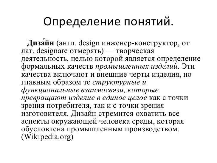 Проект корпоративного сувенира по теории дизайна.Григорьева, Литвина. 303, ИГУП Slide 2