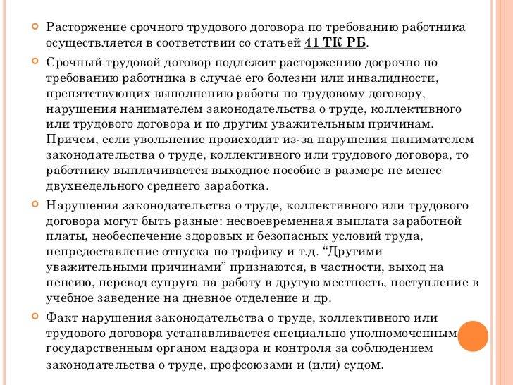 Календарь казахстана на 2015 год с праздниками