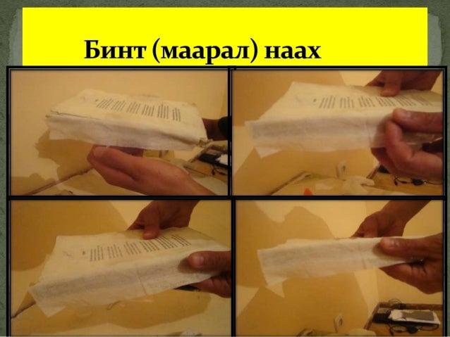 гэрийн даалгавар