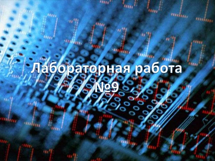 master thesis information technology
