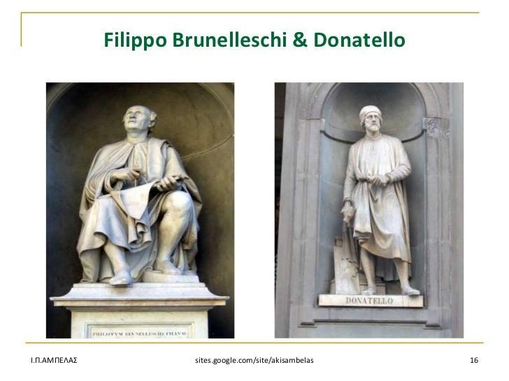 Filippo Brunelleschi & DonatelloΙ.Π.ΑΜΠΕΛΑ            sites.google.com/site/akisambelas   16