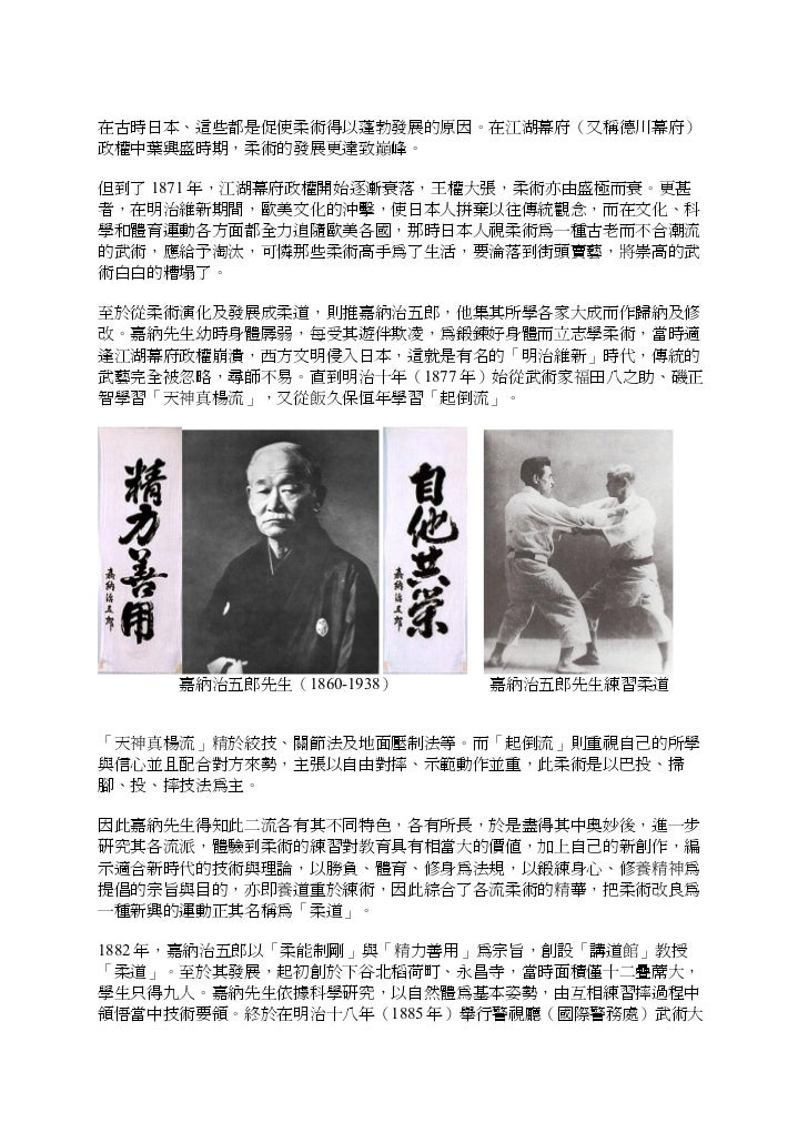 "a history of the development of chinese drama Performative death rescues history: gendered nationalism in chinese opera   golden dream now and then: development of chinese drama in america""."