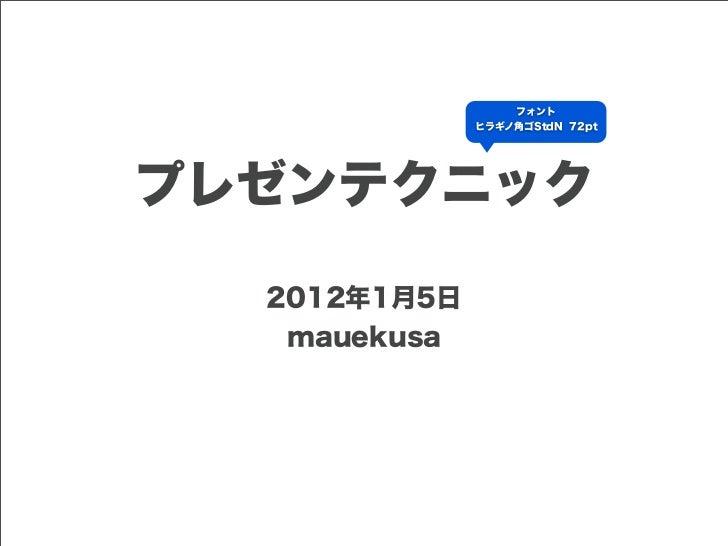 http://www.tokyotower.co.jp/   http://www.tokyo-skytree.jp/