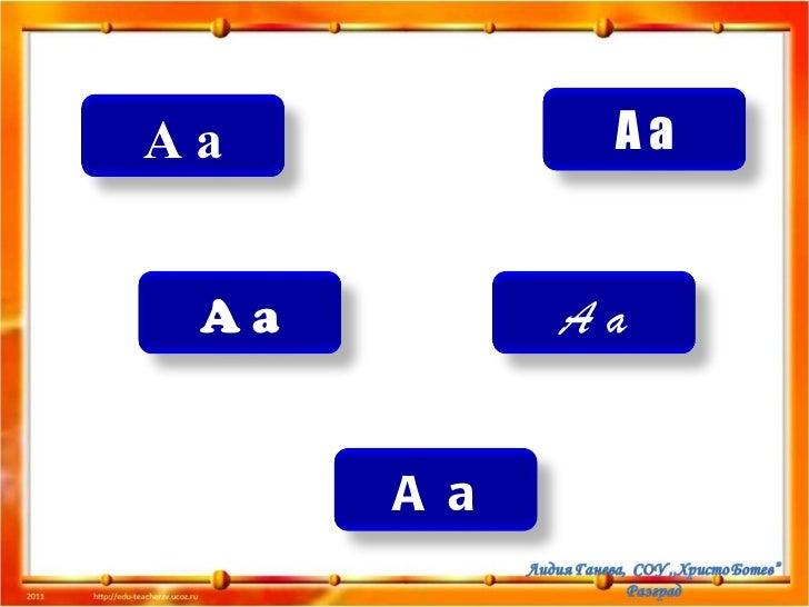 A a A a A a A a A a