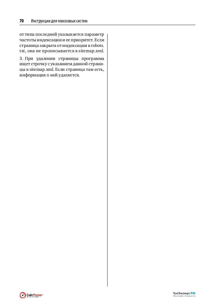 леонид гроховский   руководство по внутренним факторам