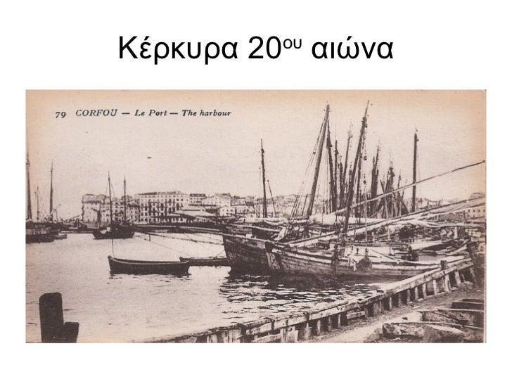 νεοελληνική λογοτεχνία Slide 2