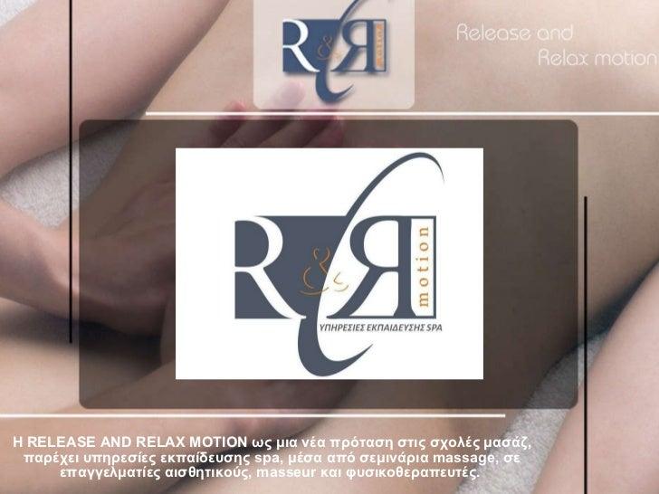 Η RELEASE AND RELAX MOTION ως μια νέα πρόταση στις σχολές μασάζ, παρέχει υπηρεσίες εκπαίδευσης spa, μέσα από σεμινάρια mas...
