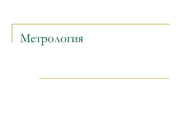 ebook Корпоративный тайм менеджмент: энциклопедия