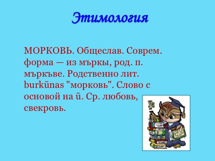 download Dictionary